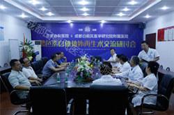 新华网:黑色素细胞自体体外再生术临床成功应用填补中国大面积白